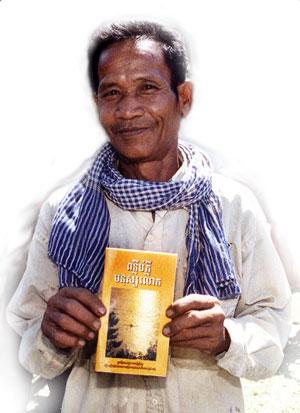 CambodiaMan