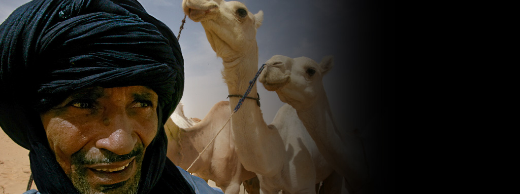 Arab-UPG